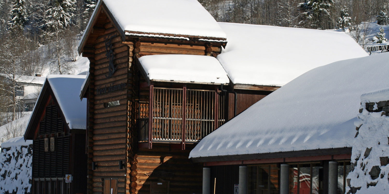 Norsk Skieventyr museum