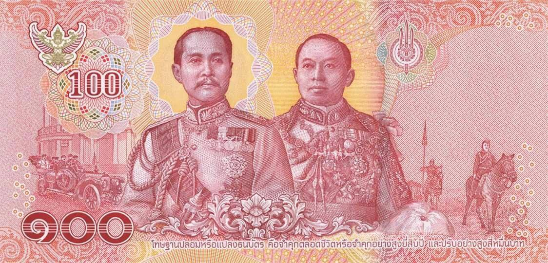 Kongebesøket i 1907 på  100 Baht-sedlene i Thailand